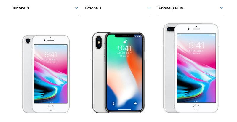 为什么iPhone用户不买iPhone X?原因让人大跌眼镜 - 热点资讯 好物资讯 第3张