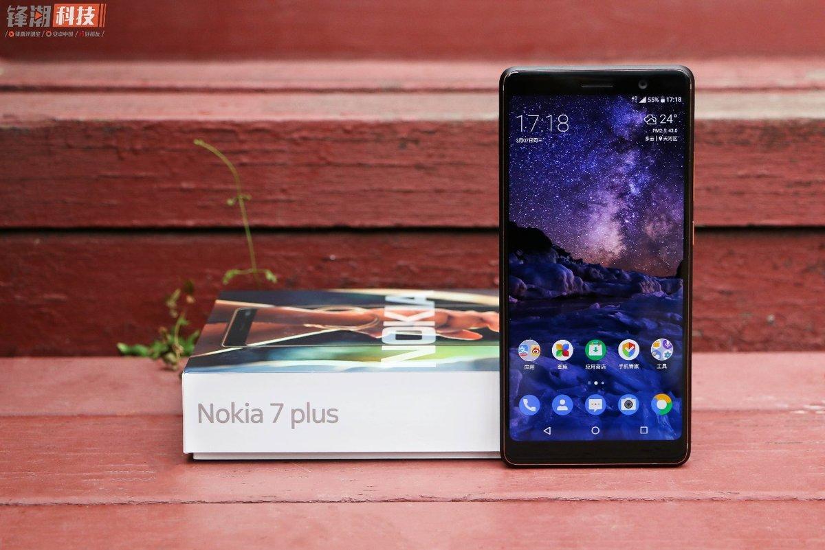 闷声发大财的诺基亚,就靠这种手机拿下销量第一 - 热点资讯 每日推荐 第12张