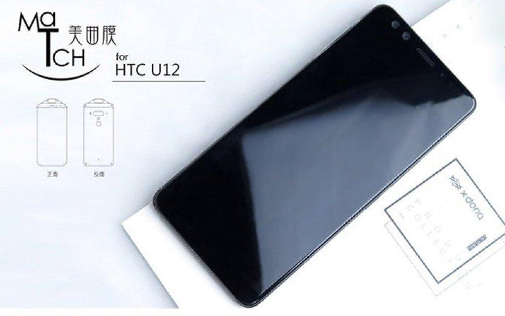 「刘海屏」中的一股清流!HTC U12+真机照曝光 - 热点资讯 好物资讯 第4张