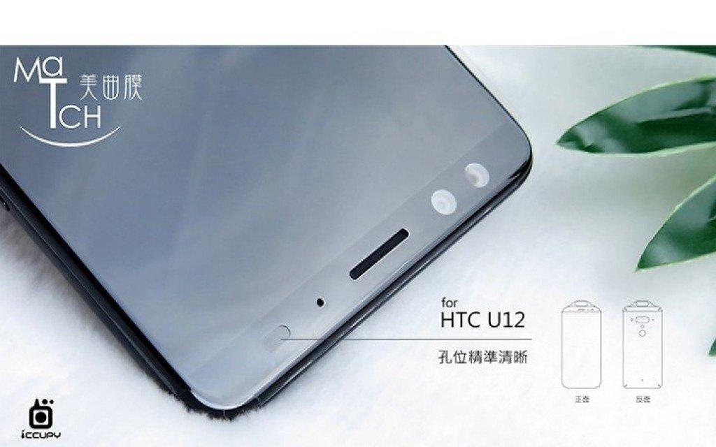 「刘海屏」中的一股清流!HTC U12+真机照曝光 - 热点资讯 好物资讯 第5张