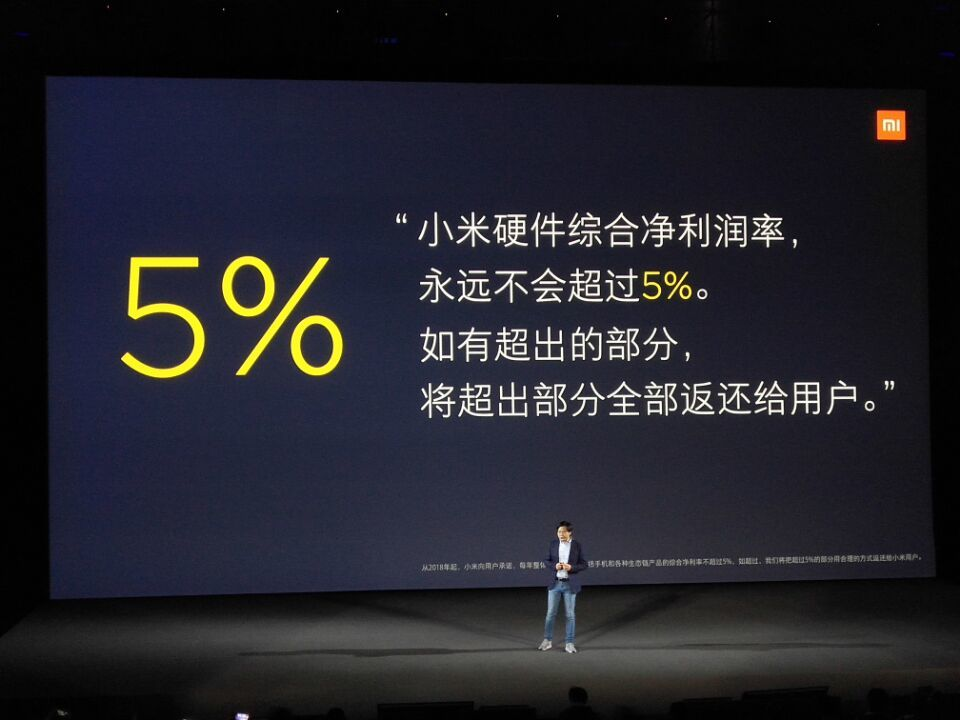 雷军的承诺:小米硬件综合净利润率永远不会超过5% - 热点资讯 好物资讯 第2张