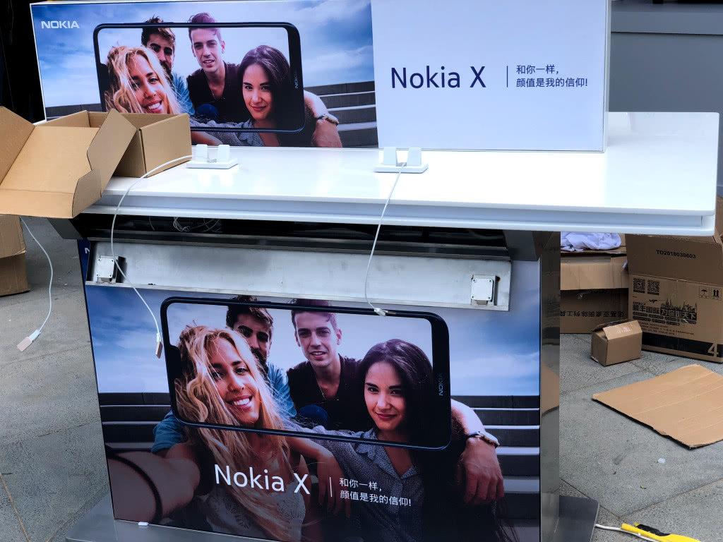 Nokia X空降三里屯 曾经的信仰也加入了刘海屏 - 热点资讯 好物资讯 第1张
