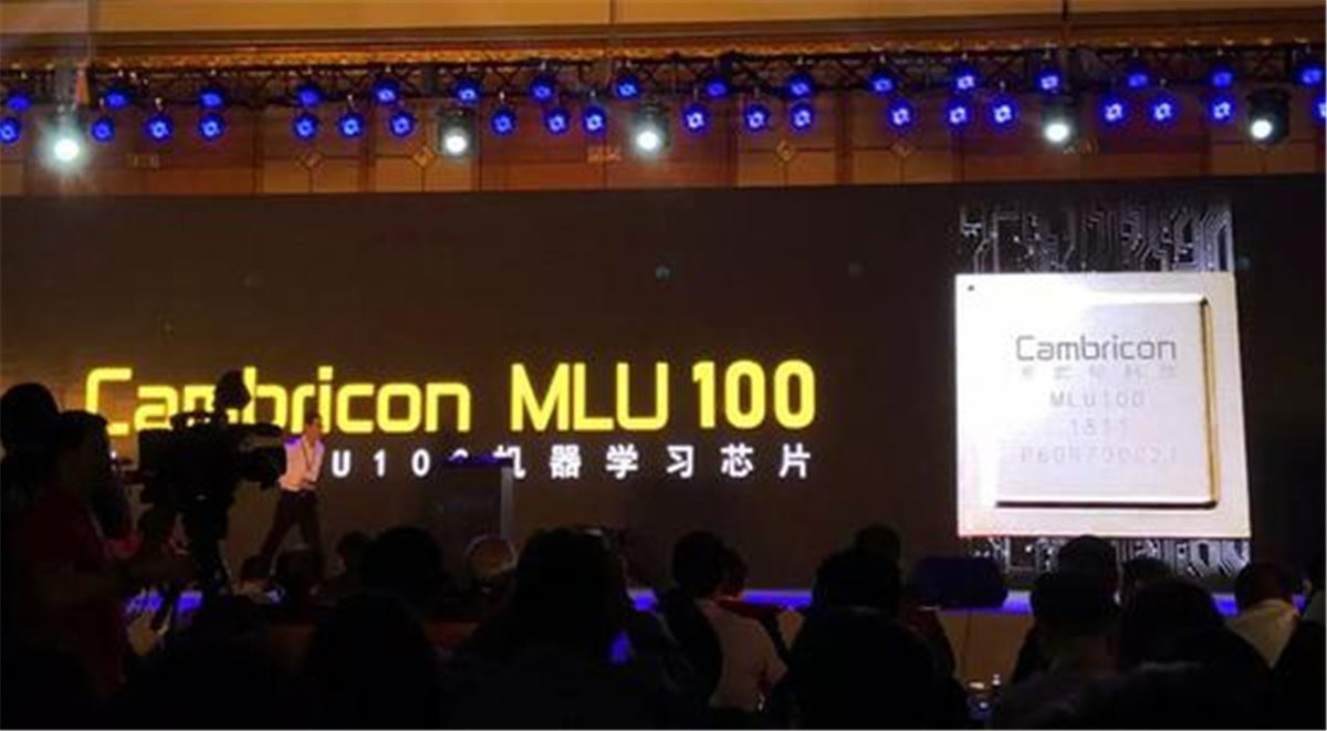 寒武纪正式发布MLU100云端芯片、计算卡和1M处理器 - 热点资讯 好物资讯 第1张