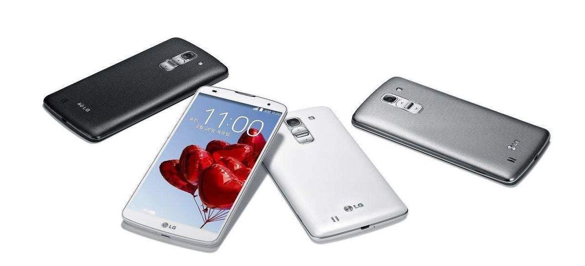 为进中国市场放弃高端市场:LG 手机业务或重回中国 - 热点资讯 好物资讯 第2张