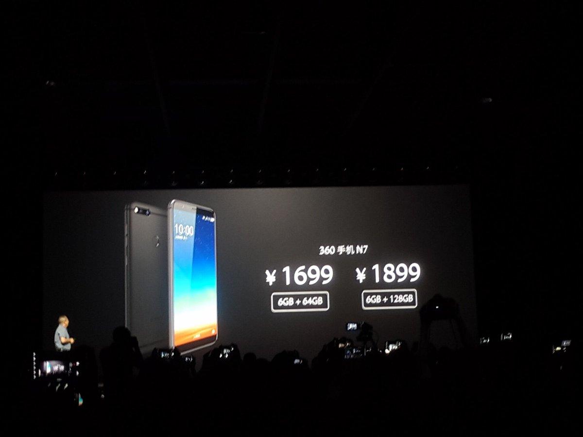 360 手机 N7 正式发布,骁龙660+6G运存仅售1699 元 - 热点资讯 好物资讯 第6张