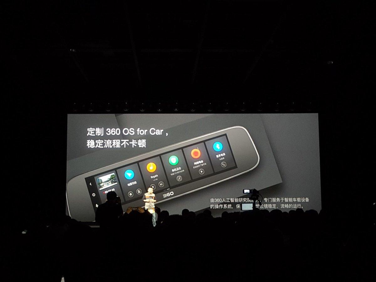 360 手机 N7 正式发布,骁龙660+6G运存仅售1699 元 - 热点资讯 好物资讯 第8张