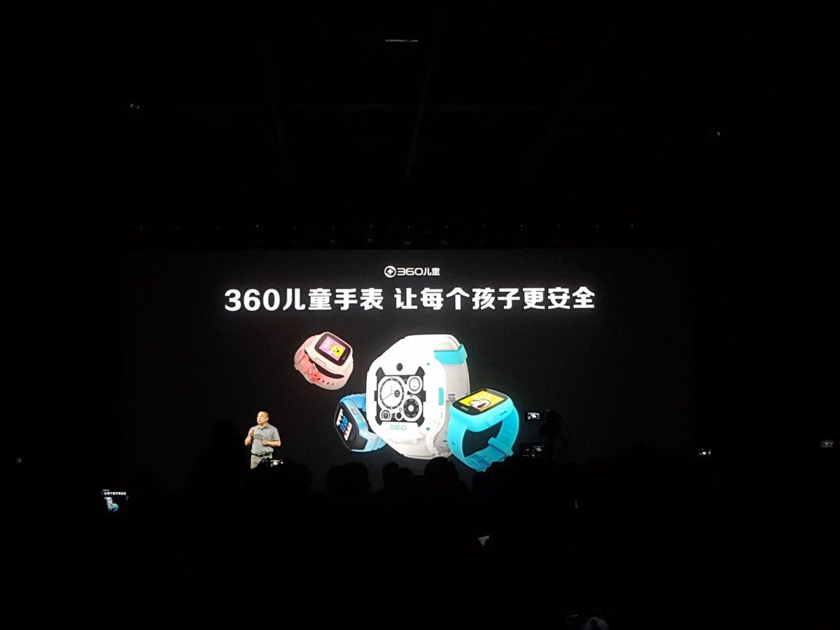 360 手机 N7 正式发布,骁龙660+6G运存仅售1699 元 - 热点资讯 好物资讯 第9张