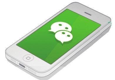 终于上线:微信订阅号助手正式上架 APP Store - 热点资讯 好物资讯 第2张