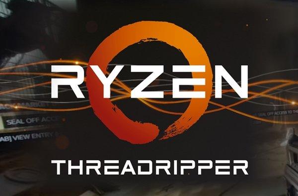 AMD第二代线程撕裂者曝光:继续提升频率 - 热点资讯 好物资讯 第1张