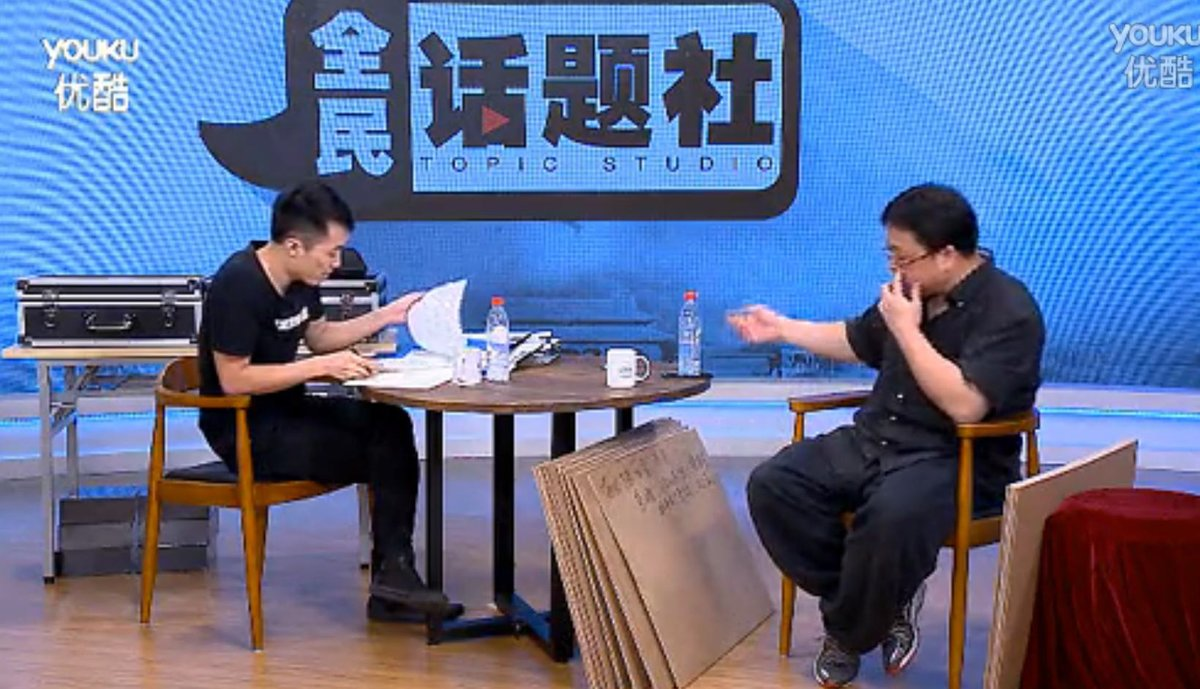 锤子科技鸟巢发布会前夕,王自如发长文向罗永浩发难 - 热点资讯 好物资讯 第3张