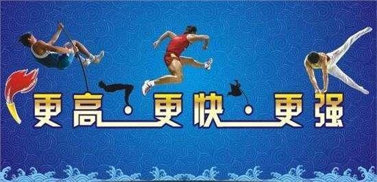 走进亚运会:2018 亚运会电竞表演项目公布 - 热点资讯 好物资讯 第3张
