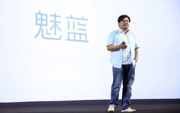 魅族宣布调整组织架构:魅族、魅蓝事业部将合并 - 热点资讯 好物资讯 第3张