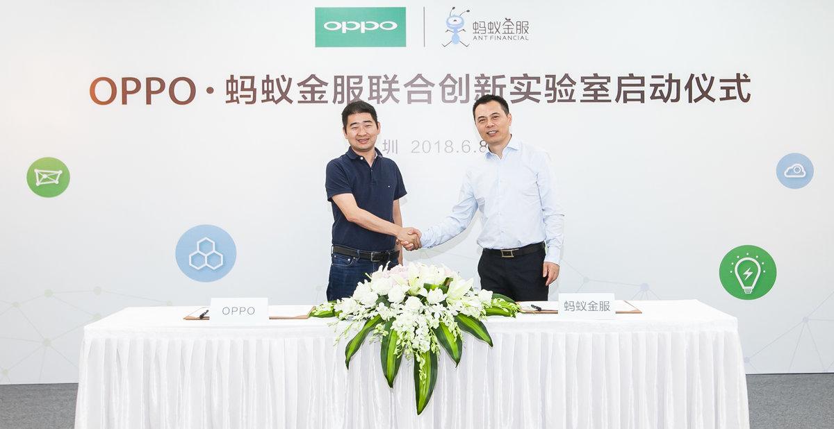 OPPO与蚂蚁金服成立联合创新实验室 革新数字金融服务 - 热点资讯
