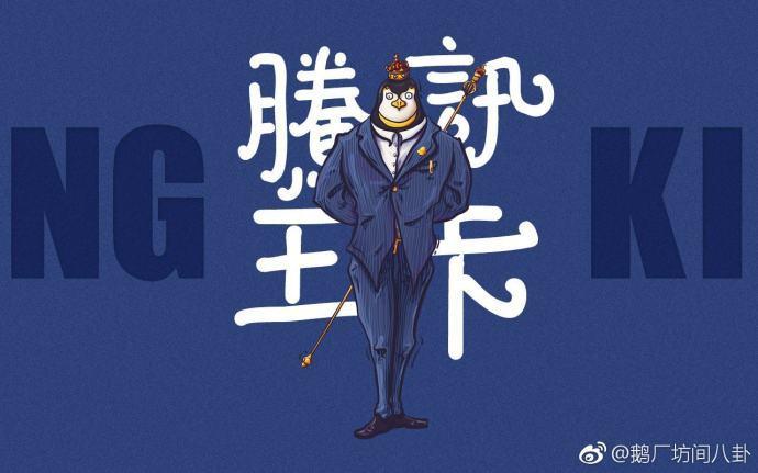 刷微博再也不用花流量费!腾讯王卡新增支持微博免流量 - 热点资讯