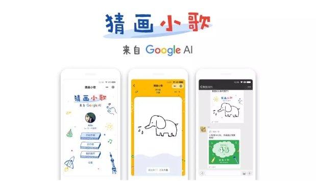 谷歌又有新动作,或推中文版信息流产品 - 热点资讯