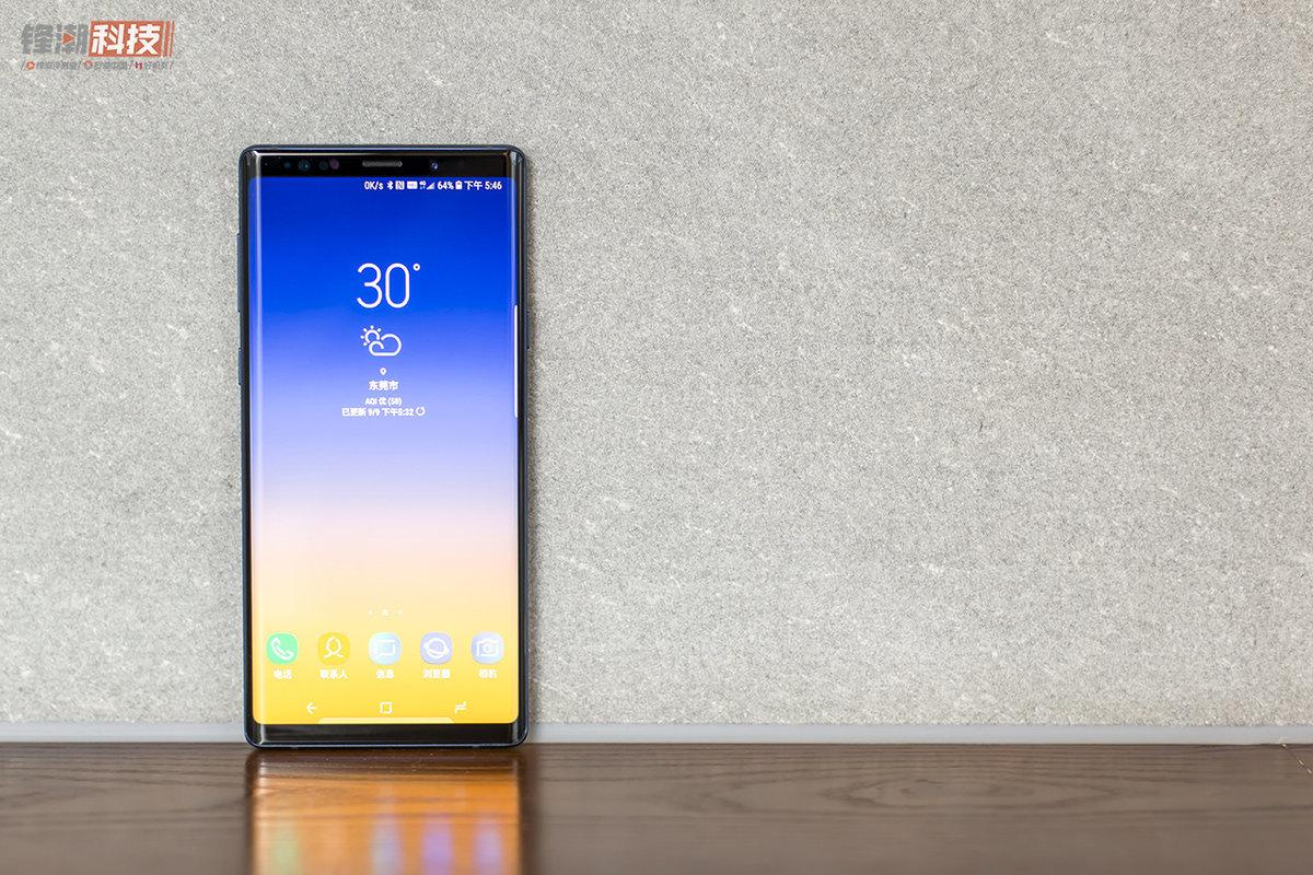 Android阵营真机皇!三星Galaxy Note9推荐