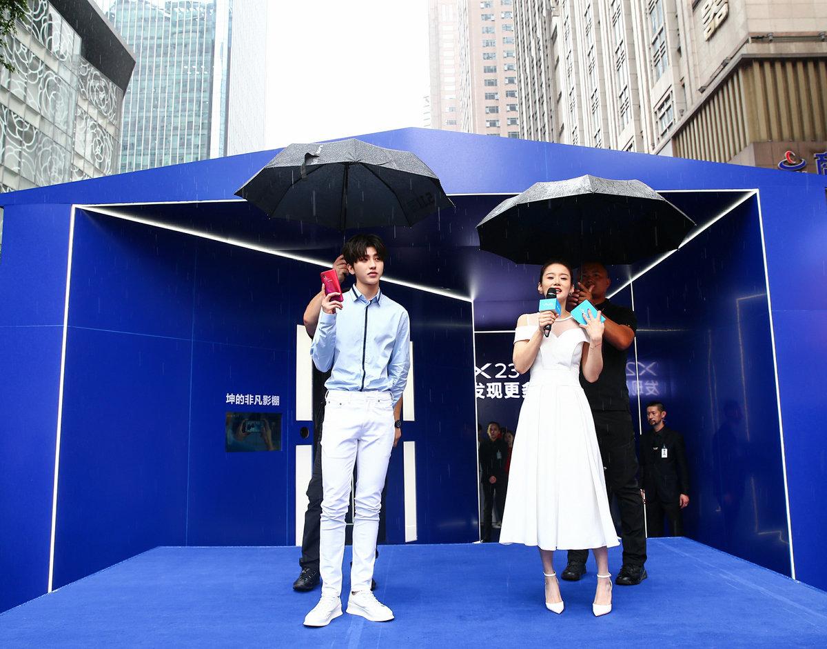 """X23遇见蔡徐坤""vivo主题路演活动正式开启"