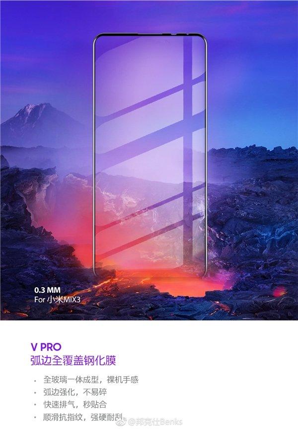 手机贴膜厂商晒小米MIX 3贴膜渲染图,三边宽宽度亮眼 - 热点资讯