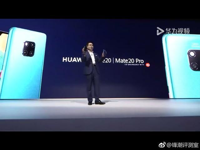 首次对外官宣!余承东:华为正在研发5G可折叠手机 - 热点资讯