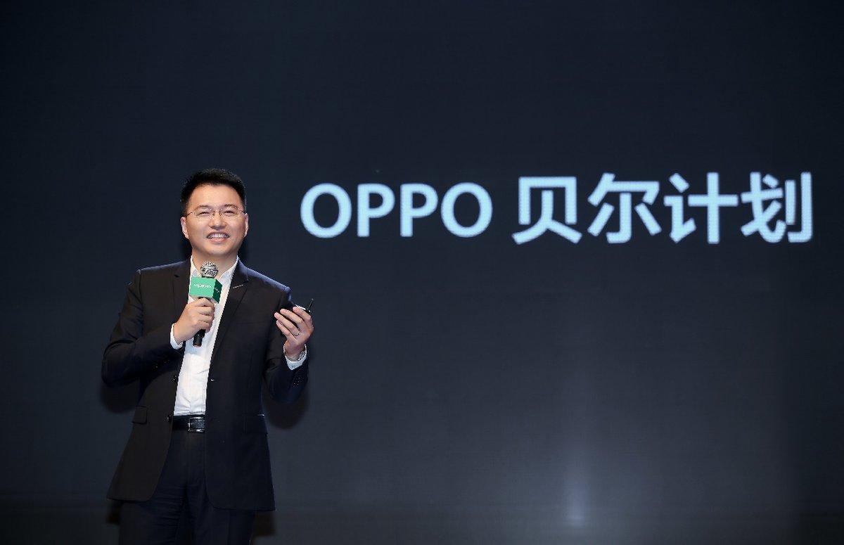 赋能全球年轻科技人才成长,OPPO贝尔计划正式启动 - 热点资讯