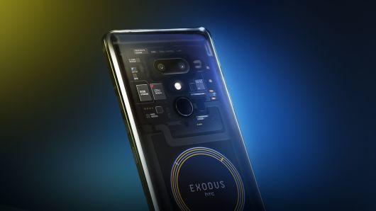 "HTC首款区块链智能手机来了,""EXODUS 1""开启公测 - 热点资讯"