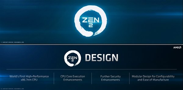 AMD Ryzen 9 3800X曝光,16个核心主频最高4.7GHz - 热点资讯