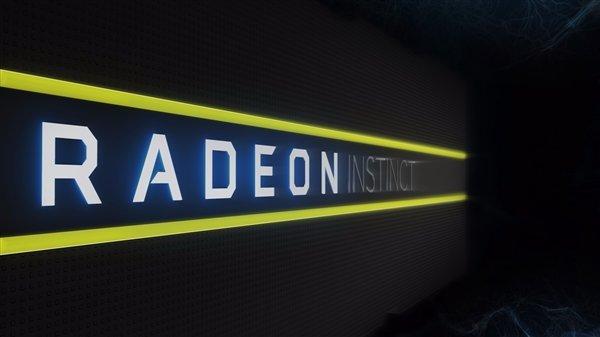 AMD发布全球首款7nm显卡,面向企业数据中心 - 热点资讯