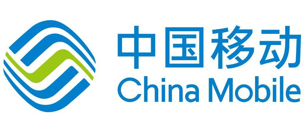 中国移动:5G 时代人均每月至少要用 60GB 流量 - 热点资讯