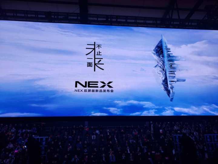 vivo NEX双屏版正式发布:10GB大运存+后置三摄星环灯 - 热点资讯