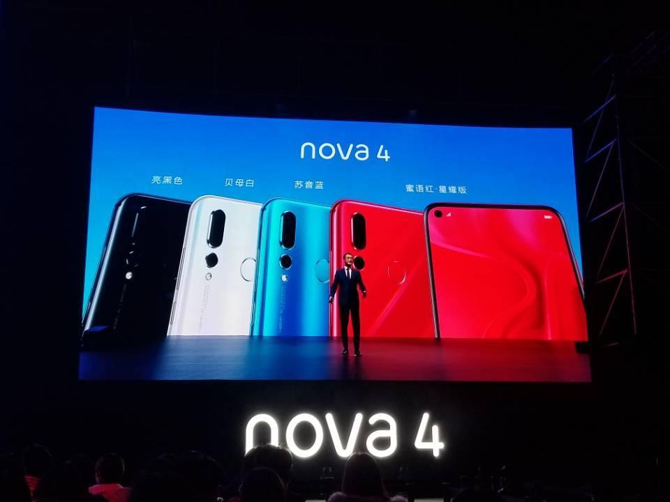 华为nova4正式发布,首发IMX586 4800万像素摄像头 - 热点资讯
