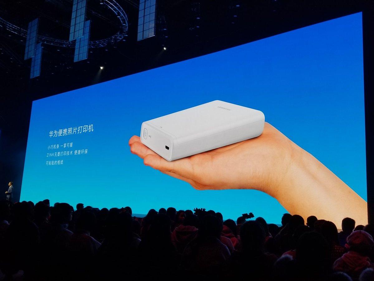 不止电脑手机,华为还给我们带来了这些智能硬件产品 - 热点资讯