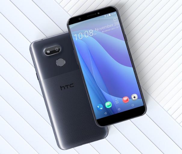 HTC 发布入门级新机 Desire 12s :售价1350元支持NFC - 热点资讯