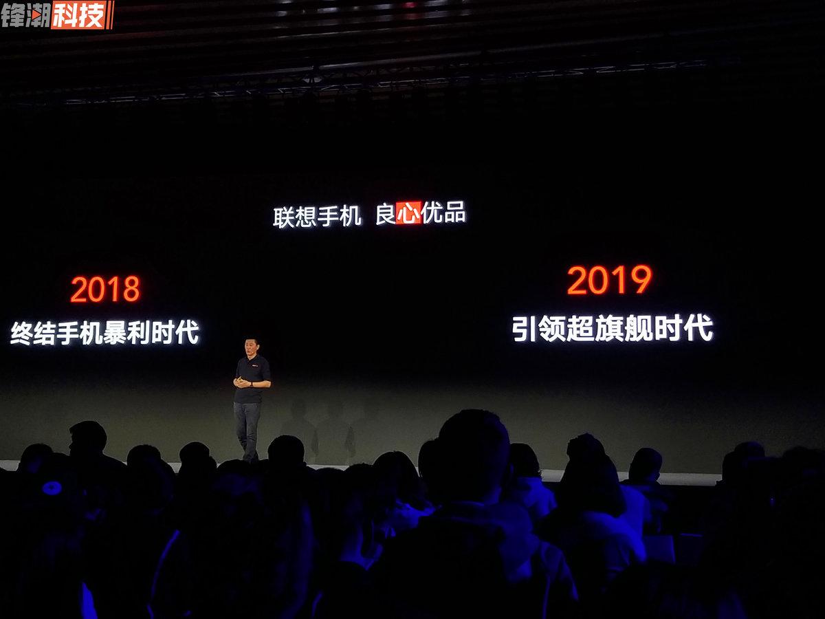 骁龙855来了!联想Z5 Pro GT版正式发布,1月24日开售 - 热点资讯