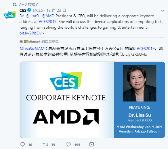 全面进入7nm时代,AMD即将发布全新处理器及显卡 - 热点资讯