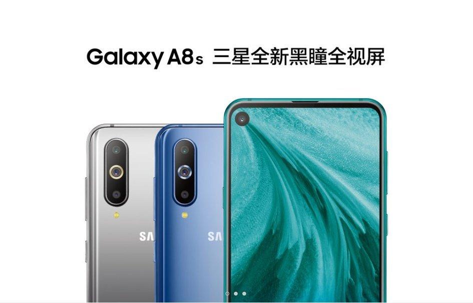 未来手机屏幕都得带个孔?三星Galaxy S10或采用挖孔屏 - 热点资讯