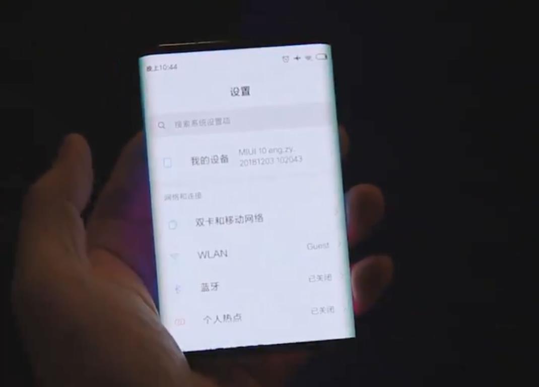 疑似小米双折叠手机曝光,或于 1 月 10 日亮相 - 热点资讯