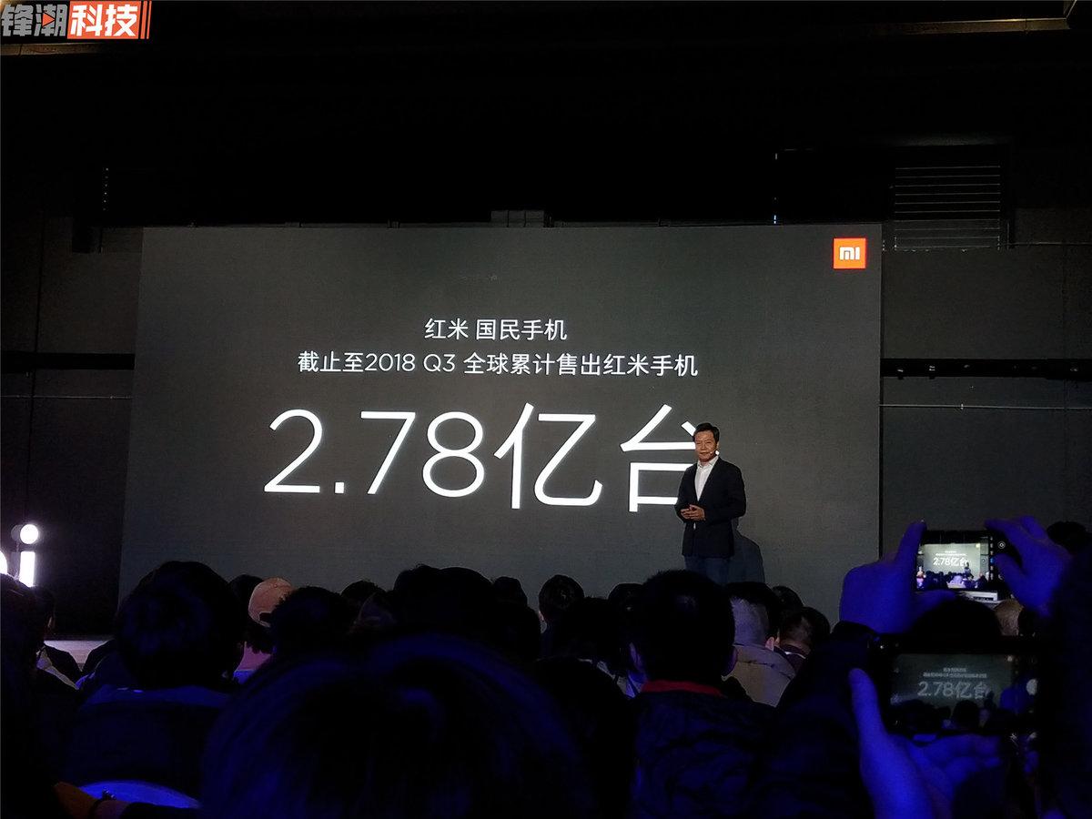 999元起!红米 Note 7正式发布:4800万像素+骁龙660 - 热点资讯