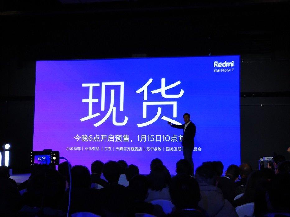 新品不难抢?产品总监称红米 Note 7 本月备货 100 万 - 热点资讯