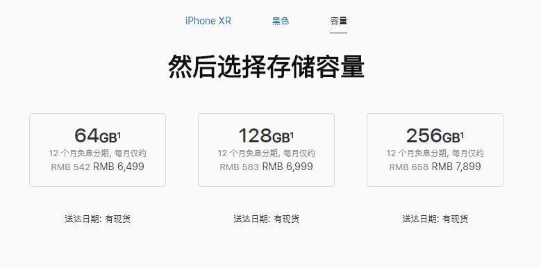 """未来国内 iPhone 还将大幅降价?低价或为销量""""良药"""" - 热点资讯"""