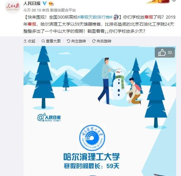 http://www.hljold.org.cn/qichexiaofei/62963.html