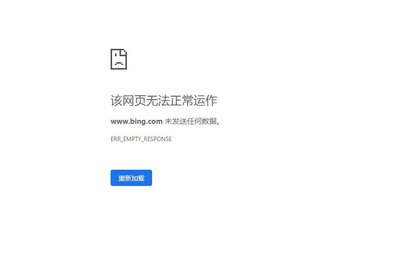 微软:已证实必应在中国无法访问,正在确认下一步行动 - 热点资讯