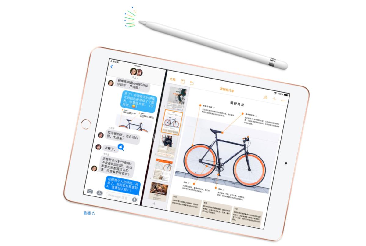 苹果春季发布会或于3月25日举行,AirPods 2 来了? - 热点资讯