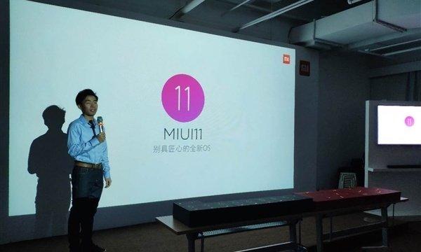 疑似 MIUI11 适配名单泄露,覆盖大部分机型 - 热点资讯