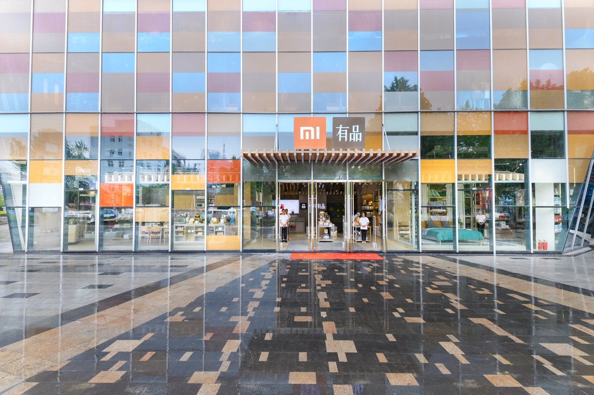 小米有品开出全球首家商业旗舰店:加速新零售扩张 - 热点资讯