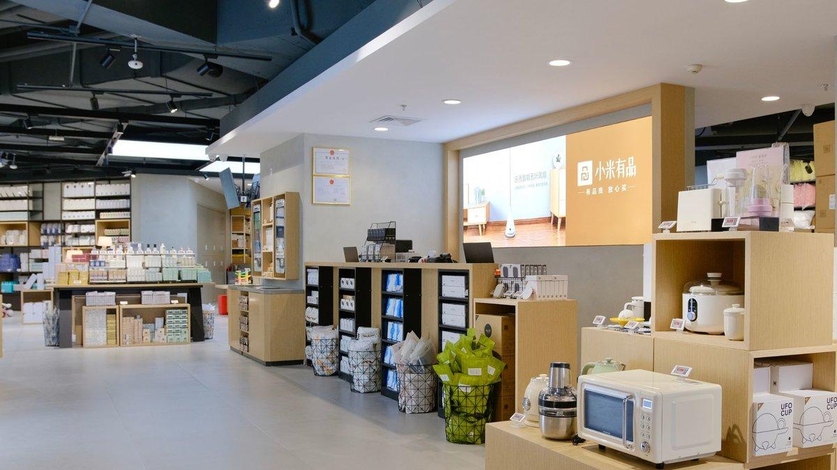 打造理想家,小米有品又一线下店在上海大悦城开业 - 热点资讯