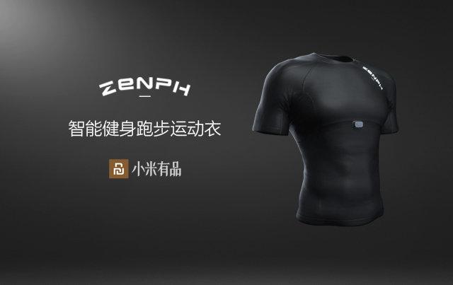 穿在身上的私人教练,小米有品智能运动衣上线:199元 - 热点资讯