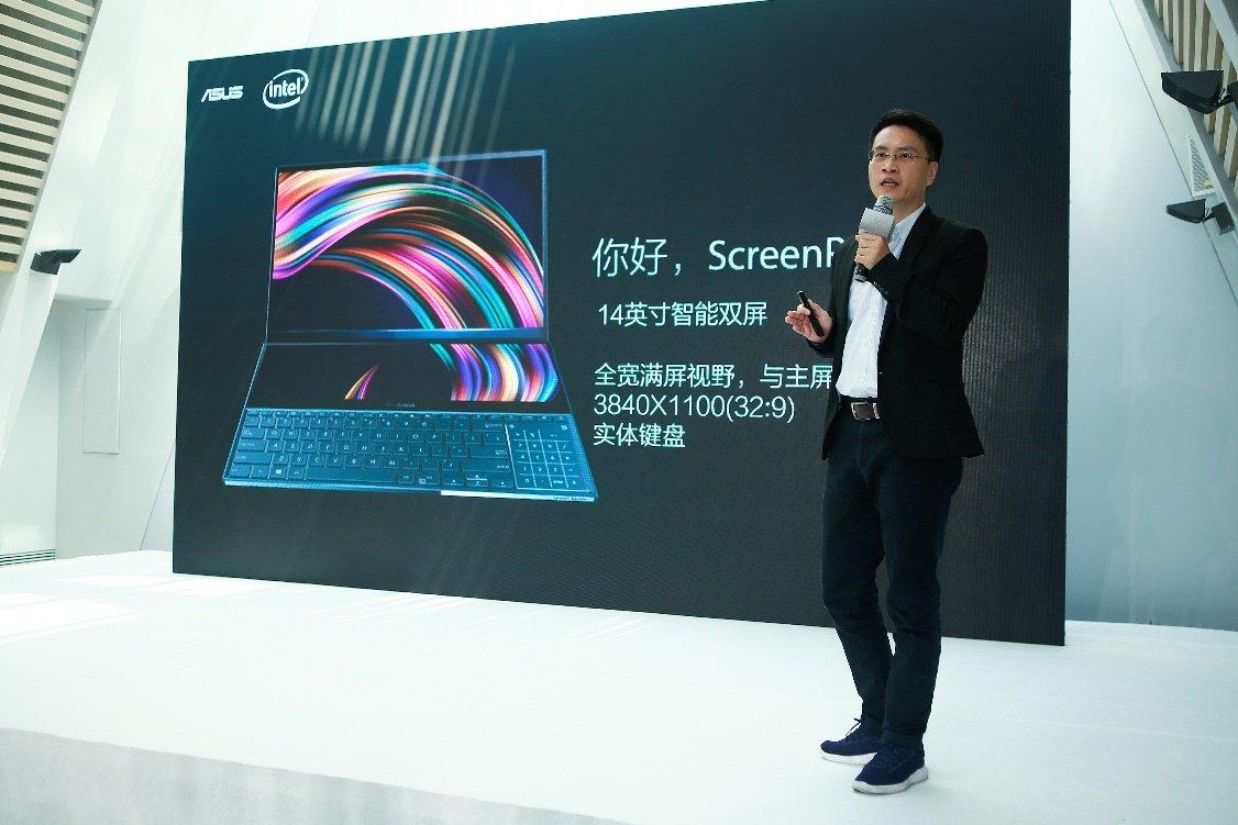 灵耀X2 Pro领衔!华硕多款笔记本新品上市在即 - 热点资讯