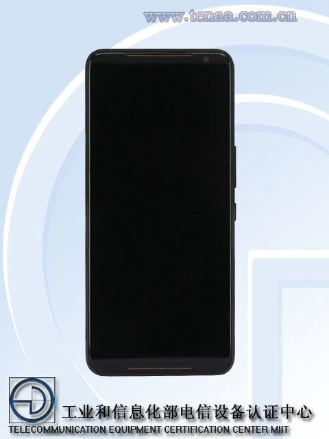 ROG 游戏手机 2 入网:5800mAh 大电池,厚度近 1cm - 热点资讯