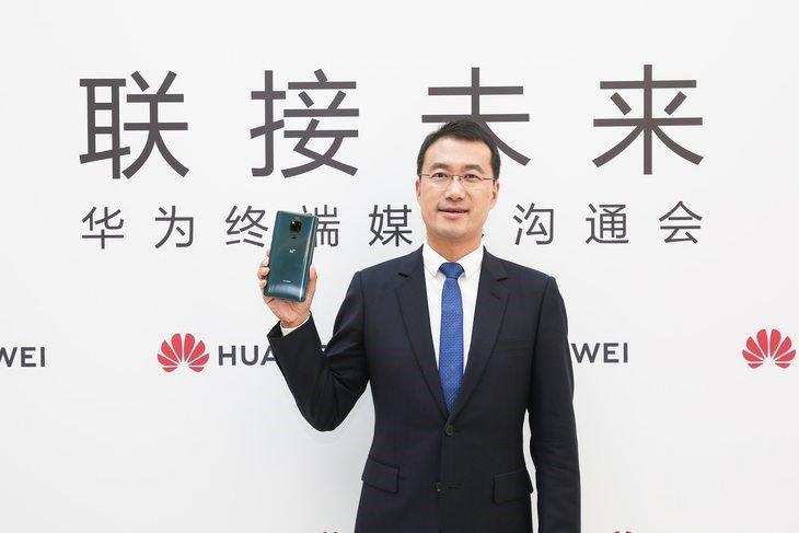 没有任何意外 国内首款商用5G手机属于华为