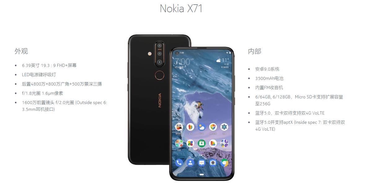 诺基亚今年还有手机要发布,但是并没有国行 - 热点资讯